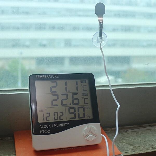 Termometr z dużym wyświetlaczem LCD